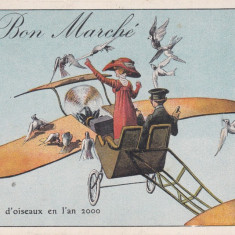 Carte postala circ  109, Necirculata, Printata