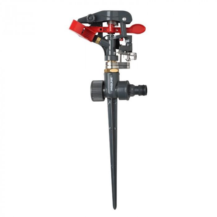 Aspersor pulsator metalic reglabil - 550m²