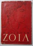 M. Aligher - Zoia (poem) (în românește de Nina Cassian) (ilustr. Val Munteanu)