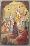 AD 266 C. P. VECHE -QUO VADIS ?- THE NIGHT PRAYER OF CHRISTIANS IN THE -PATATA, Franta, Circulata, Printata