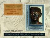 Yemen 1970 Phila Expo Paris Art of Egypt Tutanchamon imperf. sheet MNH S.688, Nestampilat