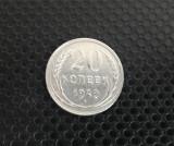 20 copeici 1929 Rusia argint