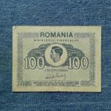 100 Lei 1945 Romania / bancnota Regele Mihai