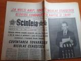 Scanteia 26 ianuarie 1988-ziua de nastere a lui ceausescu