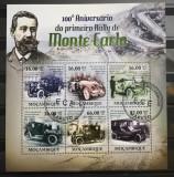 BC199-MOZAMBIC-BLOC CTO-PRIMUL RALIU DE LA MONTE CARLO, Stampilat