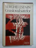 Ceaslovul satelor Poezii 1911 - 1920 - Serghei ESENIN