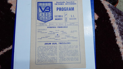 program Victoria Buc. - SC Bacau foto