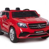 Masinuta electrica cu doua locuri Mercedes GLS63 AMG