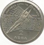 BULGARIA  2  LEVA  1986 -  CM  de  FOTBAL  MEXICO  1986 ,  UNC - KM 155