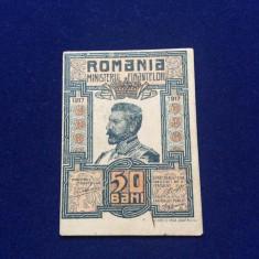 BANCNOTE ROMANIA - 50 BANI 1917 FERDINAND - UNC