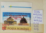1997 Expozitia filatelica Romano-Chineza LP1443 MNH