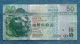 50 Dollars 2005 Hong Kong