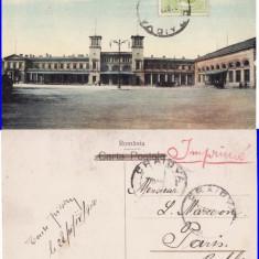 Bucuresti- Gara de Nord -TCV