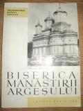 BISERICA MANASTIRII ARGESULUI de EMIL LAZAREASCU