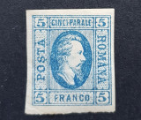 Romania 1865 A.I. Cuza  5p. albastru, stare  buna!, Nestampilat