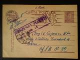 1942-C.P.circ.-CENZURAT-Ploiesti 14, Necirculata, Printata