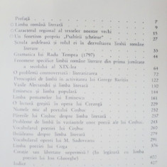 LIMBA ROMANA LITERARA-GAVRIL ISTRATE 1970