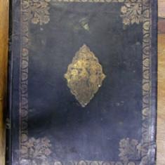 ANTOLOGIE DE CANTARI BISERICESTI , TIP. MANASTIRII NEAMTUL , 1840