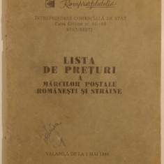 Lista de preturi a marcilor postale romanesti si straine