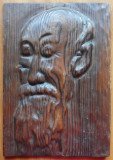 Sculptura in lemn de Ioan Sarghie din Bucovina , Nicolae Iorga , semnat , 1932