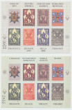 2000 ROMANIA set 2 colite Cercetasii Primului Razboi Mondial 80 ani Trianon