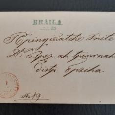 "ROMANIA- PLIC PREFILATELIC ""PRINCIPATELE UNITE""-STAMPILA RARA!!! CITESTE DESCR.!"