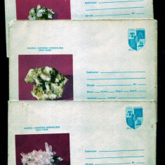 1976 Minerale Intreg postal 12 Lei lot 1