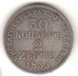 SV * Polonia  30 KOPEEK  /  2 ZLOTE  1835 * ARGINT * ocup. Rusia * Mon. Varsovia