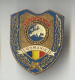 Insigna militara Romania - Disarmament - Confidence Security
