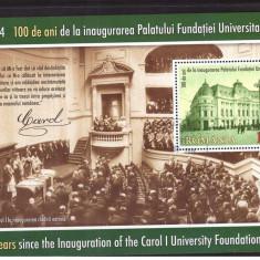 2014 - 100th inaug. Palatului Fundatiei Univ, colita stampilata