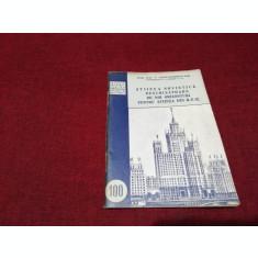 P CONSTANTINESCU IASI - STIINTA SOVIETICA DESCHIZATOARE DE NOI ORIZONTURI