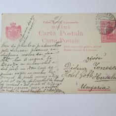 Carte postala tipografiata cu marca 10 Bani Carol I,circulata 1912