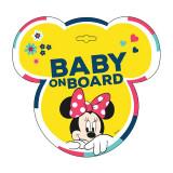 Semn de avertizare Baby on Board Minnie Seven SV9613Initiala