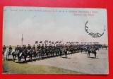 Galati Carousel jucat Regimentul I Rosiori