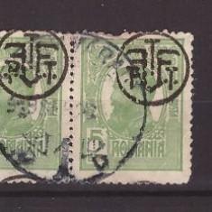 Mic lot timbre vechi cu erori
