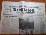"""dreptatea 22 februarie 1990-art""""doua luni de la revolutie"""""""