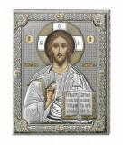 Iisus Hristos Lucrata pe Foita de Argint 925 26x20cm Cod Produs 1374