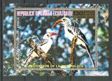 Eq. Guinea 1976 African Birds, perf. sheet, used M.029, Stampilat