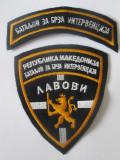 Rara! Emblema noua Unitatea Leilor-Politia interventie rapida Macedonia 1991-93