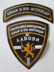 Rara! Emblema noua Unitatea Leilor-Politia interventie rapida Macedonia 1991-93 foto
