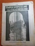 ziarul stiintelor si al calatoriilor 12 septembrie 1933-falsificatorii de timbre
