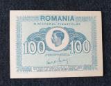 Bancnota stare foarte buna - 100 Lei 1945 - Regele Mihai
