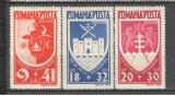 Romania.1942 1 an Bucovina  ZR.64