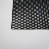 Plasa tuning plastic 002 (gaura mica) TerraCars
