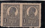 ROMANIA  1920/22  LP 72  FERDINAND  1 BAN  PERECHE  EROARE  NEDANTELAT VERTICAL, Nestampilat