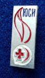 Insigna Donator Onorific - CRUCEA ROSIE Medicina Sanitare Donator de sange #12