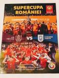 Program meci fotbal CFR CLUJ-UNIVERSITATEA CRAIOVA(Supercupa Romaniei 2018)