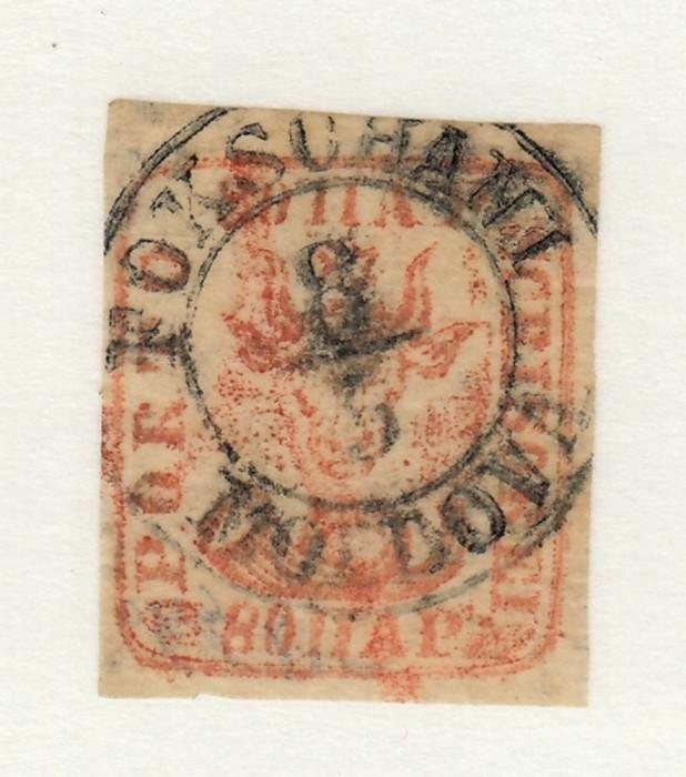 ROMANIA 1858 CAP DE BOUR EM. II - 80 PARALE CARAMIZIU HARTIE GALBUIE HEIMBUCHLER