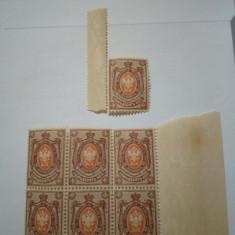 Bloc de 6 timbre nestampilate Rusia 1909 MNH