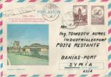 România, aeroportul Timişoara, plic circulat internaţional, 1976